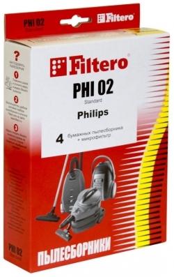Пылесборник FILTERO PHI 02 (4) Standart