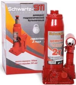 Домкрат AZARD Schawrtz-911 2т