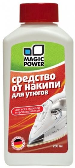 Средство от накипи MAGIC POWER MP-020