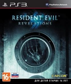 Игра  PS3 Resident Evil: Revelations (Sony PS3)