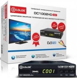 Ресивер цифровой D-COLOR DC1002HD mini