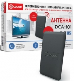 Антенна D-COLOR DCA-101