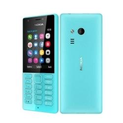 Мобильный телефон NOKIA 216 DS BLUE