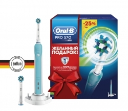 Зубная щетка  BRAUN  Oral-B Pro 570 Cross Action голубой