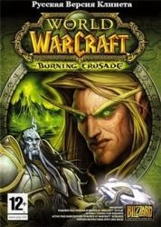 Игра  PC World of Warcraft: Burning Crusade.Русская версия
