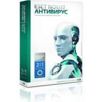 Программное обеспечение ESET NOD32 Антивирус Platinum Edition - лицензия на 2 года на 1ПК (NOD32-ENA-NS(BOX)-2-1)